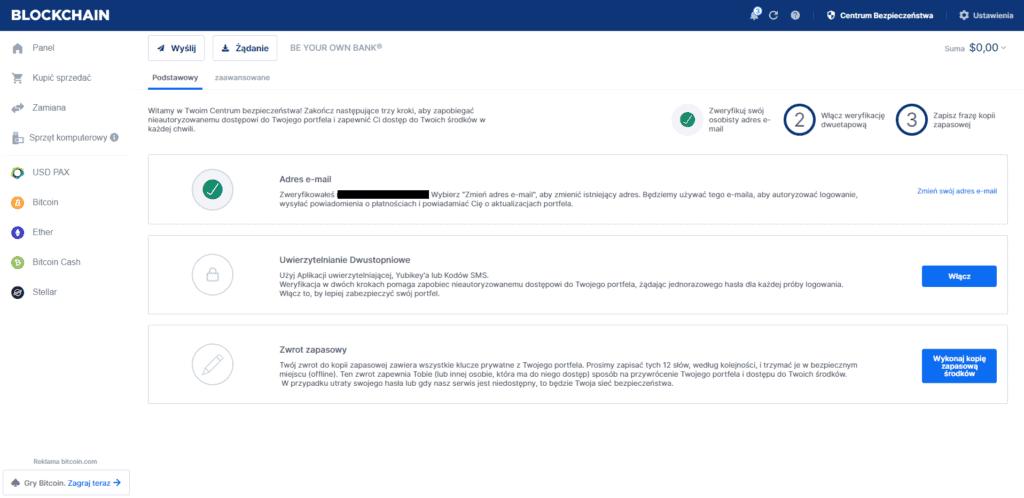 Ustawienia bezpieczeństwa portfela Blockchain.com